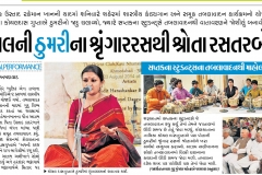 2014_08_dt_ahemedabad-2014-aug-press-coverage